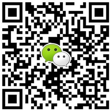 咨询微信客服